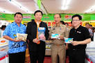 ซีพีเอฟ ยกคาราวานสินค้า CP ลดค่าครองชีพชาวชลบุรี > CP E-News
