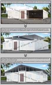 2017 40ft expandable eco friendly container portable modular homes