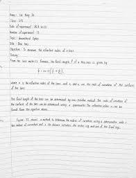 stpm physics experiment 13 geometrical optics thin lens third