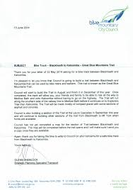 Advisory Board Appointment Letter Template 28 Appointment Letter Railway Photos Of Letter Of