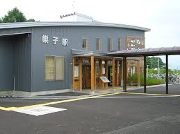 Sugo Station