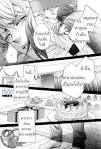 นิยาย Pixie MangaTH มังงะแปลไทย [YAOI] > ตอนที่ 8 : Futari no ...