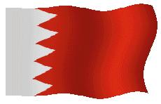 """حملة """"كلنا فداك بحرين"""""""