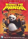 คำคมจากภาพยนตร์เรื่อง Kung Fu Panda : กังฟูแพนด้า จอมยุทธพลิกล็อค ...