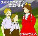 エンリコ/愛の学校クオレ物語(声優:藤田淑子)