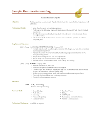 resume objective customer service examples cover letter resume objective examples for accounting objective cover letter cover letter template for accounting resume objective samples clerk examples accountingresume objective examples for
