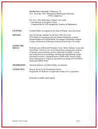Ms Word Sample Resume by Amusement Park Project Report Sample Resume Template Elegant
