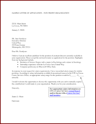 Salary Requirements Cover Letter Penn Cover Letter Gallery Cover Letter Ideas