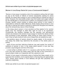 essay daily   Ba aimf co  school life essay Your School Essay   Dratiniz Give The Dog A Resume School Experiences Essay