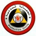 Résultats concours protection civile en algérie 2010-