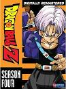 how many dragon ball z episodes are there