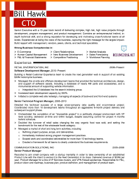 Ecommerce Resume Sample by 10 It Resume Samples Protect Letters