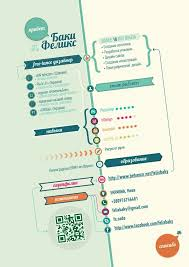 images about Creative Resume Designs on Pinterest Pinterest Creative  Resume Design