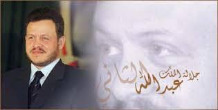 للملك عبدالله الحسين