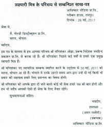 Job Application Letter No Vacancies Resume