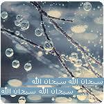 تسمعون ماذا تقول الدنيا images?q=tbn:ANd9GcQ