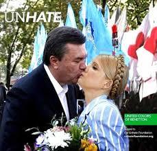 """Балога предложил Януковичу поздравить Тимошенко авиабилетом в Берлин: """"Будьте мужчиной"""" - Цензор.НЕТ 932"""