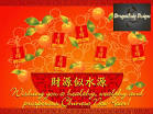 Second Life Marketplace - Chinese New Year Greeting Postcard 4