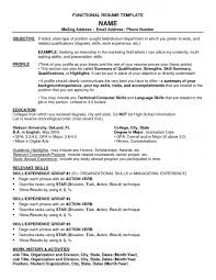 How To Title Resume How To Show Coursework On Resume
