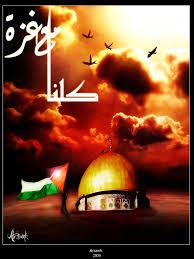 غزة مدينة من القدم Images?q=tbn:ANd9GcQiIK-Wn2TpRhtO7T0I15TpSceENa-owO8ZzFoS9byV-LQzA1488w