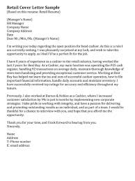 Resume Cover Letter Samples Read Sources Resume Cover Letter Samples For Cover Letter For Relocation