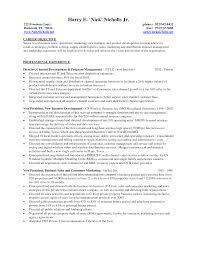 retail skills for resume job resume retail skills for resume resume general  career objective marketing vice    resume supervisory skills sample