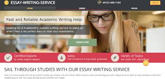 mba admission essay buy length Durham history department admissions essay  Valparaiso university school of  law admissions essay  university admission essay writing service