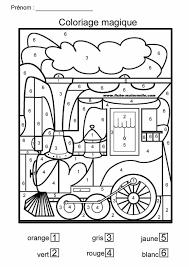 coloriage magique cp les beaux dessins de autres à imprimer et