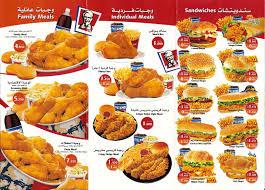 Les Fastfood [McDo-Kebab-Subway-Quick-Pizza-Burger King-KFC..] Images?q=tbn:ANd9GcQiv5D96tO094sIT-jmnwAienPCNSZaaWo5juVMKiKapG2LXO0180Xu8D6LmQ