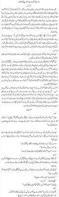 Narrative essay on education system in pakistan news     exam essay titles