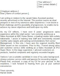 Assistant logistics manager cover letter Purplekiss co