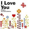 828 รวมเพลงรัก 3 พ.ค.57 | Programdeedee โปรแกรมดีดี