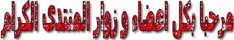 الاسطوانة الرائعة Parted Magic 30.12.11 images?q=tbn:ANd9GcQ