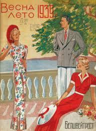 La vida sexual en la Unión Soviética Images?q=tbn:ANd9GcQjbluX5d_MdPaPZSGScz3r9M9aoFyAKcuHs8ckmAmyRJmerYhC