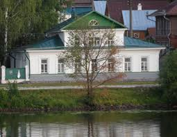 House-museum of Isaac Levitan