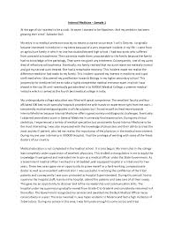 Sample Personal Essay For Grad School   career choice essay sample