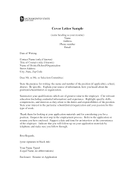 cover letter of intent template