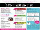 เรียนภาษาอังกฤษฟรี เรียนภาษาอังกฤษ ม.1-2-3 ม.4-5-6 เตรียมสอบ ...