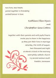 Invitation Cards Sample Format Wedding Invitations Wedding Invitation Cards Examples Wedding