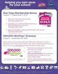 Mommy Katie: #Giveaway $25 Sam's Club & Box Tops For Education ... mommykatie.com