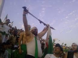 عاجــــــــــــــــــــل ... ردود الفعل الدولية حول هدف الجزائر Images?q=tbn:ANd9GcQl1IqaB1wXEkOVu7BGd_KAbzODt_T93hv3DOH3Br1UNAawFTKF