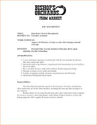 Front Desk Hotel Cover Letter Cover Letter Sample Receptionist Job Cover Letter For