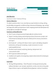 Application letter online