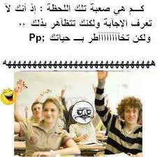 هههههههههههههههههههههههه images?q=tbn:ANd9GcQ