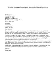 resume letter example cover letter sample for free sample of resume letter in business