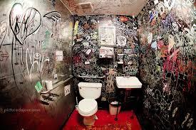 Graffiti - Imágenes // Historia.