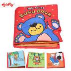 Toàn Quốc - Đồ chơi bằng bông và sách vải cho bé