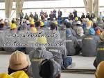 แรงงานไทยหนี้ท่วมหัว!! หนี้นอกระบบ เหตุ