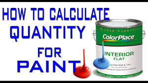 how to calculate quantity for paint youtube