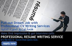 professional cv writing qatar